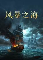 风暴之海(Tempest: Pirate Action RPG)PC硬盘版