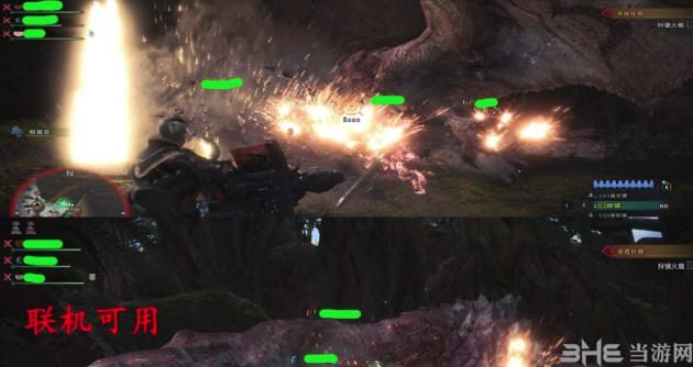 怪物猎人世界重弩散弹替换MOD截图0
