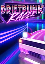 漂移竞赛(Driftpunk Racer)中文硬盘版