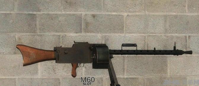 求生之路2德国气冷马克沁机枪MOD截图1