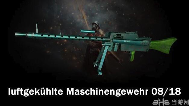 求生之路2德国气冷马克沁机枪MOD截图0