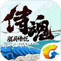 侍魂:胧月传说测试服安卓版v0.0.13