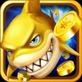 金鲨银鲨安卓版V3.9.0