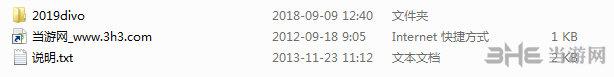 侠盗猎车手5布加迪Chiron Divo超跑2019款MOD截图3