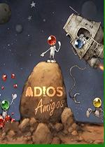 再见朋友(ADIOS Amigos)PC镜像版
