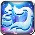 梦幻仙语安卓版v1.2.0