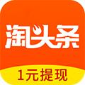 淘宝头条app最新版本V2.2.2