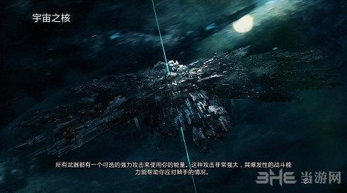 众神:解放LMAO中文补丁截图3