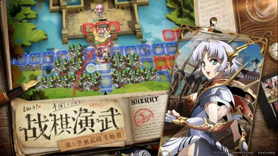 梦幻模拟战手游b站版截图1