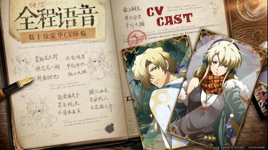 梦幻模拟战手游b站版截图2
