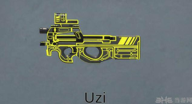 求生之路2杀戮空间2霓虹p90冲锋枪MOD截图0
