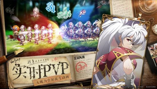 梦幻模拟战手游b站版截图4
