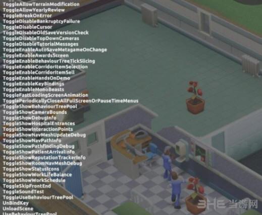 双点医院控制台开启MOD截图0