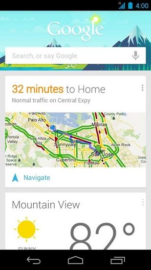 Google搜索App截图0
