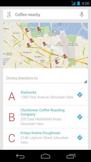 Google搜索App截图2