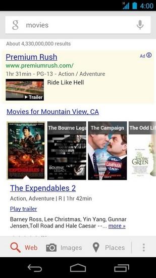Google搜索App截图3