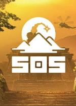 SOS终极大逃杀