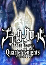 黑色五�~草:�T士四重奏(Black Clover: Quartet Knights)PC中文版