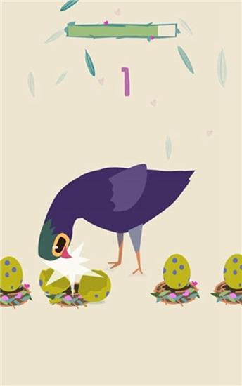 鸽子捣蛋截图0