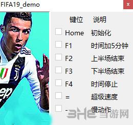 FIFA2019六项修改器截图0