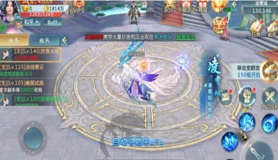 紫青双剑录截图1