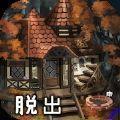 逃脱游戏尼娜和梦幻岛安卓版V1.0.0