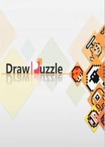 画之谜(Draw Puzzle)PC硬盘版