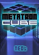 梅塔特隆立方体(METATRON CUBE)硬盘版