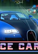 警车追逐(Police car chase)硬盘版