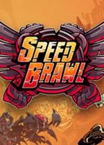 极速大乱斗(Speed Brawl)PC硬盘版