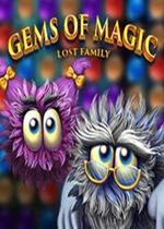 魔法宝石:失落的家庭(Gems of Magic: Lost Family)硬盘版