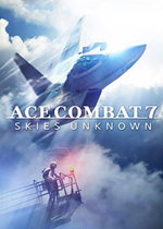 皇牌空战7:未知空域(ACE COMBAT 7: SKIES UNKNOWN)中文破解版