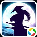 战玲珑之剑侠传奇安卓版V5.10.0
