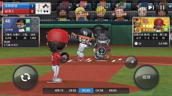 职业棒球9破解版截图1
