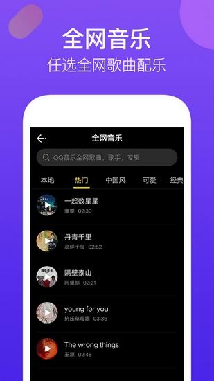 腾讯时光App截图3