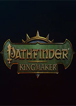 开拓者:拥王者(Pathfinder Kingmaker)PC中文版