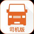 货拉拉司机版app最新V4.5.1