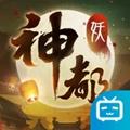 神都夜行录b站版安卓版V1.0.11