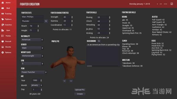 MMA模拟器截图4
