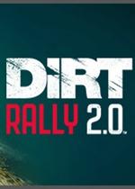 尘埃拉力赛2.0(DiRT Rally 2.0)PC豪华版