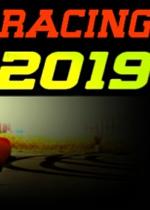 漂移特技赛车2019(Drift Stunt Racing 2019)PC硬盘版