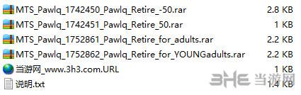 模拟人生4成年人退休MOD截图1