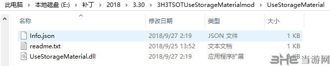 太吾绘卷便捷仓库物品制造/淬毒/强化MOD截图1
