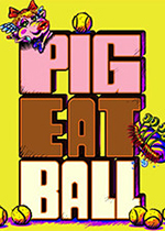 吃豆猪(Pig Eat Ball)PC中文版