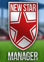 新星经理(New Star Manager)PC硬盘版