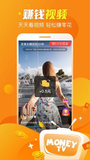 触宝电话app截图1