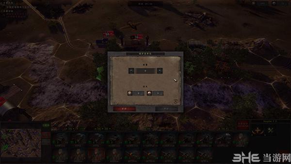 装甲策略LMAO中文补丁截图1