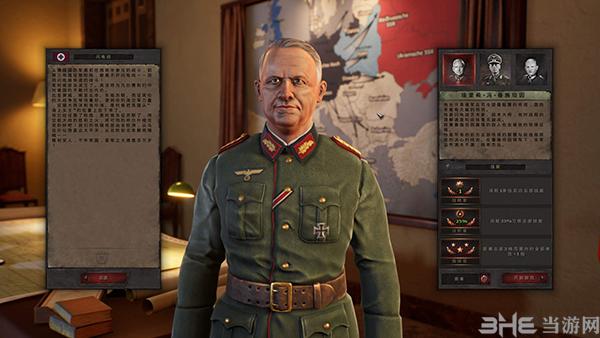 装甲策略LMAO中文补丁截图4