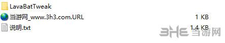 星露谷物语熔岩蝙蝠外观调整MOD截图1