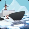 破冰船救援安卓版V1.0.2